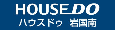 HouseDO ハウスドゥ岩国南店