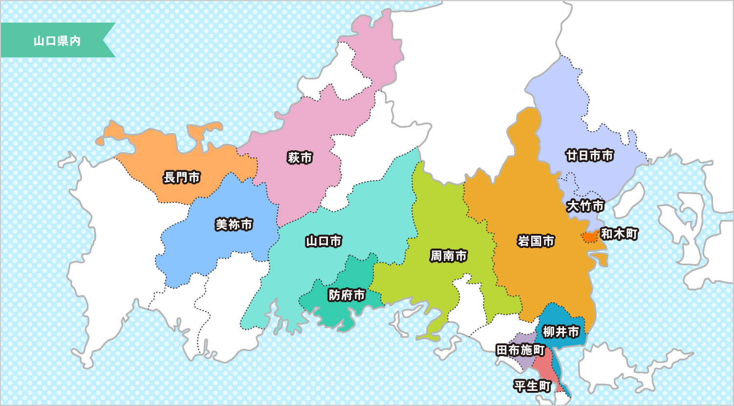 山口県内マップ