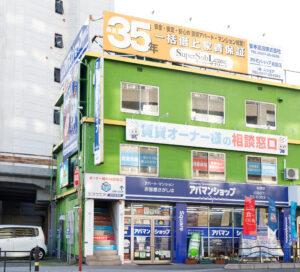山口県岩国市で不動産売買・賃貸、マンション・アパート管理を手掛ける株式会社スクエア本社