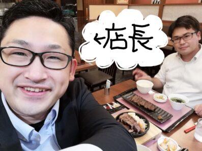 山口大内店の店長を紹介します!